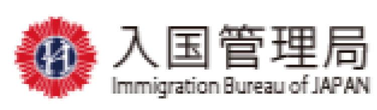ロゴ 入国管理局